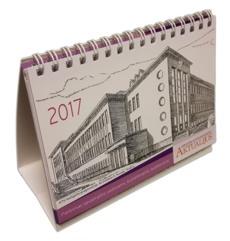2017 m AAMA kalendorius_spec